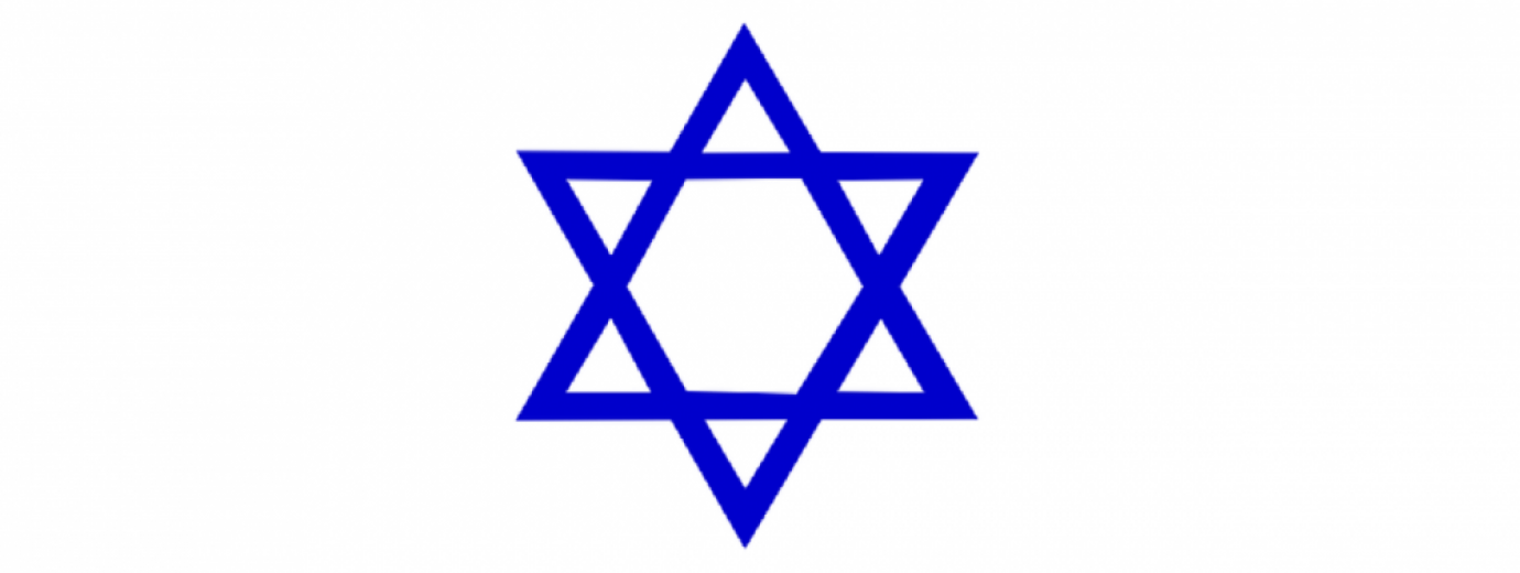RadioWestern Program Blog - The Easy Truth - Israel Flag